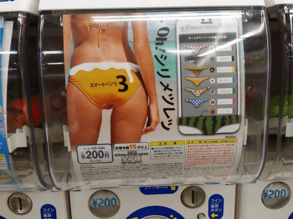 La vérité derrière les distributeurs automatiques de culottes sales au Japon